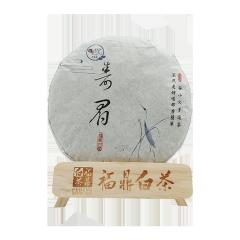 【仅限积分兑换】(谷小欠)福鼎白茶蓝印寿眉350g
