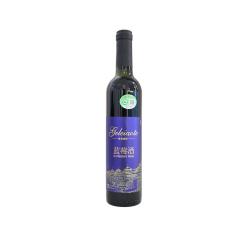 【参与积分兑换】格蕾澳特 蓝莓红酒 500mL