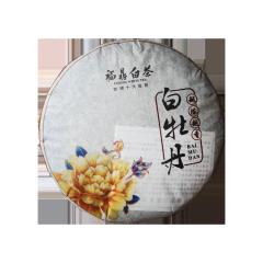 【仅限积分兑换】(谷小欠)福鼎白茶(茶饼)白牡丹350g