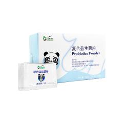 【仅限积分兑换】自然之礼  复合益生菌粉(婴儿)90g