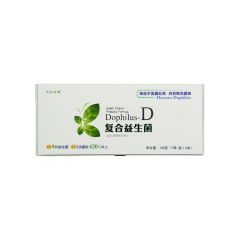 【仅限积分兑换】笃亲生机  复合益生菌-D 168g
