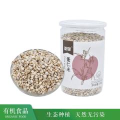垄垦有机薏仁米500g