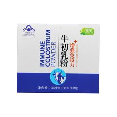 【仅限积分兑换】(达侑)善尔 上海 牛初乳粉 36g