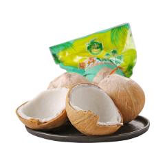 【拼团】泰国进口烧烤椰子 椰青 2个 单果重约350-400g