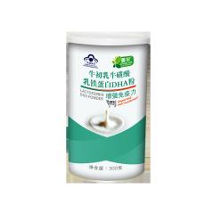 【仅限积分兑换】善尔 牛初乳牛磺酸乳铁蛋白DHA粉 300g