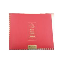 【仅限积分兑换】(谷小欠)牌二十四峰味岩茶200g
