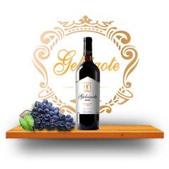 格蕾澳特 干红葡萄酒 750ml