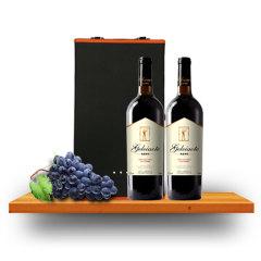 格蕾澳特 经典干红葡萄酒 750ml*2(双瓶礼盒装)