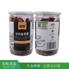 垄垦有机榆黄蘑60g
