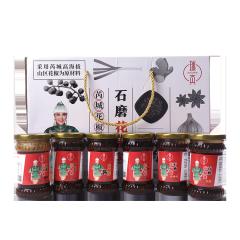 瑞真石磨花椒酱礼盒200g*6瓶/盒