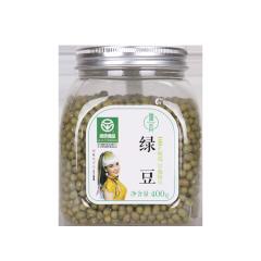 【拼团包邮】瑞真绿豆400g