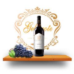 格蕾澳特 2012赤霞珠干红葡萄酒 750ml