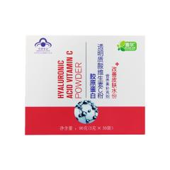 【仅限积分兑换】善尔  胶原蛋白透明质酸维生素C粉 90g