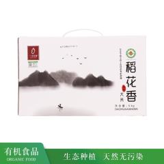 五常 有机稻花香大米 1kg*5