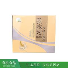 【预售】长水河牌 有机小麦粉 5KG