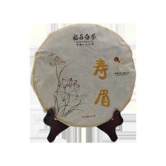 【仅限积分兑换】(谷小欠)牌福鼎白茶寿眉350g