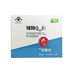 【仅限积分兑换】(达侑)善尔 上海  辅酶Q10粉 60g