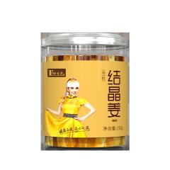 【拼团包邮】E动舌尖 有机结晶姜150g