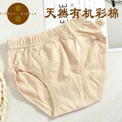 两条装女童内裤(三角/平角)