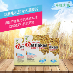 (达侑)笃亲生机 台湾 芬兰即食大燕麦片 500g
