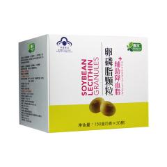 【仅限积分兑换】(达侑)善尔 上海 卵磷脂颗粒 150g