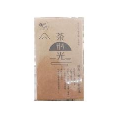 【仅限积分兑换】(谷小欠)福鼎白茶(贡眉)50g